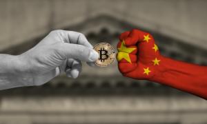 China bitcoin ban world